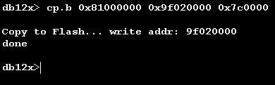 Процесс записи файла микрокода роутера