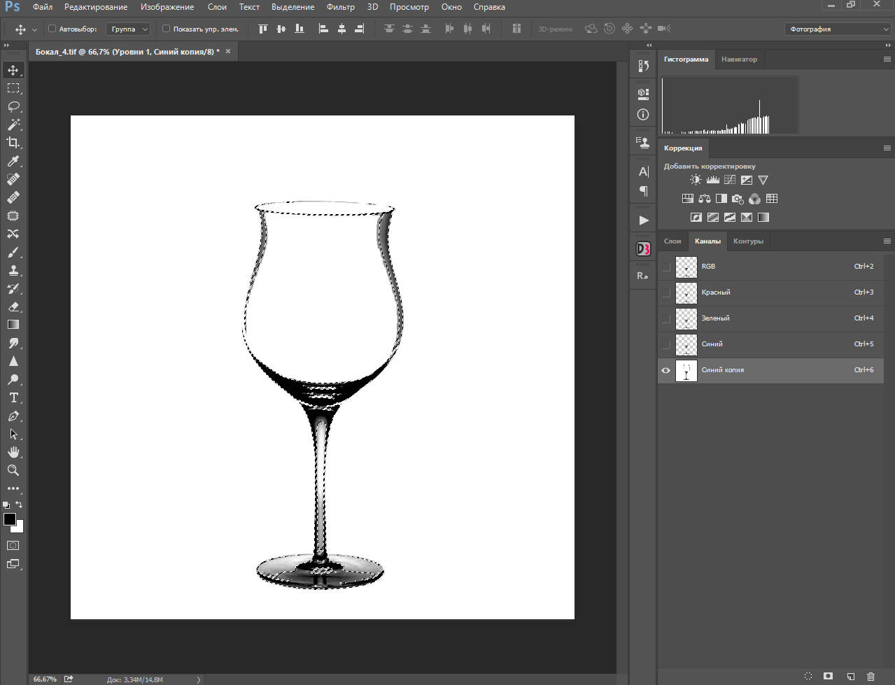 Prozrachnoe steklo