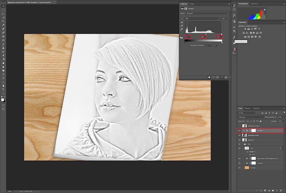 Effect sketch